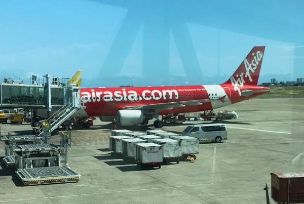 vuelos económicos Filipinas